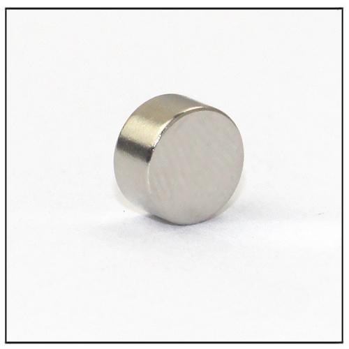 Small Round Neodymium Magnet