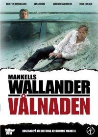 Wallander Våldnaden / 23