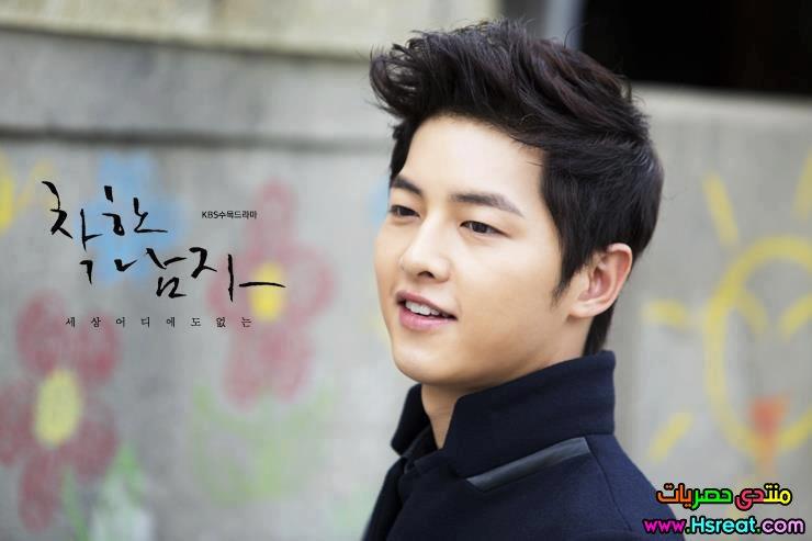 Wallpaper Song Joong Ki Cute صور و معلومات عن جونغ سونغ كي بطل مسلسل احفاد الشمس