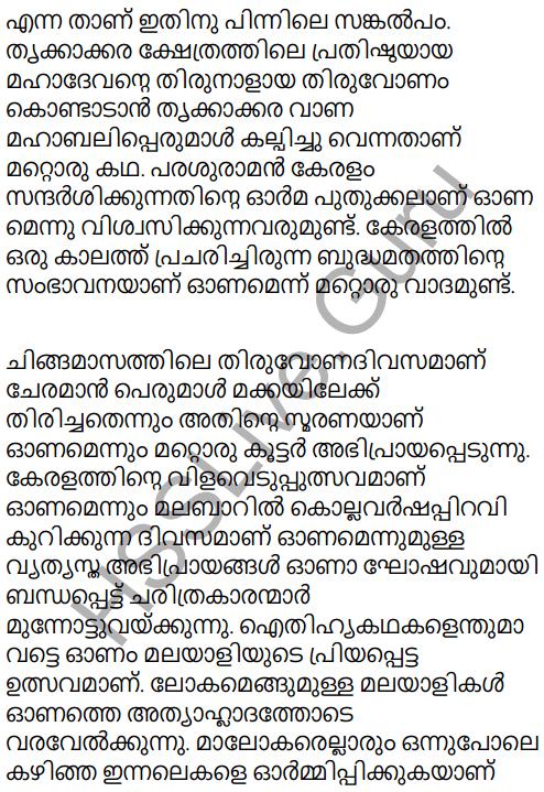 Adisthana Padavali Malayalam Standard 10 Solutions Unit 2 Chapter 2 Onamuttath 20