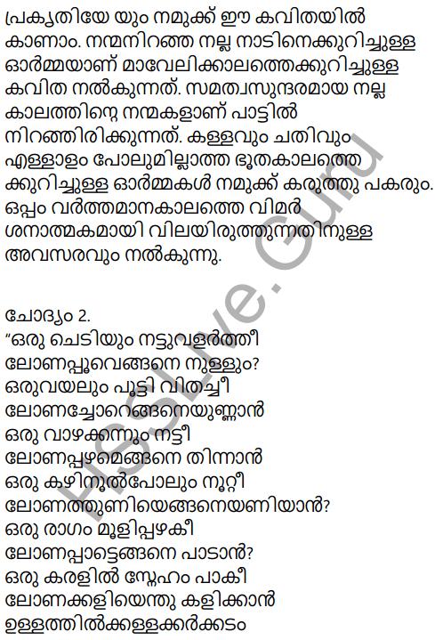 Adisthana Padavali Malayalam Standard 10 Solutions Unit 2 Chapter 2 Onamuttath 9