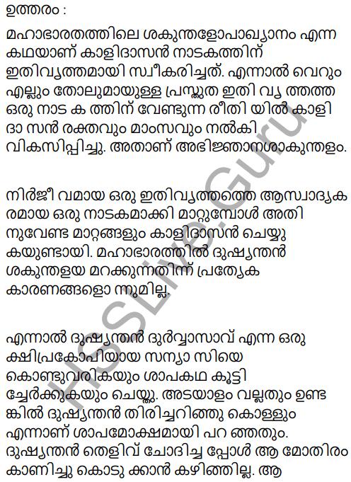 Kerala Padavali Malayalam Standard 10 Solutions Unit 1 Chapter 2 Rtuyeagam 13