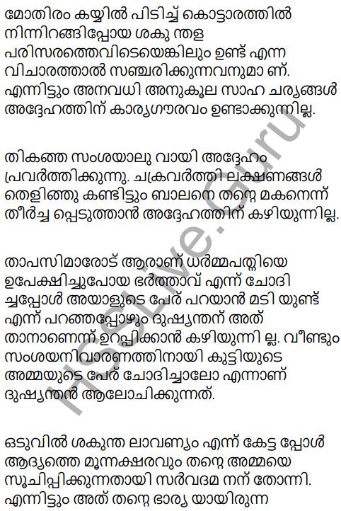 Kerala Padavali Malayalam Standard 10 Solutions Unit 1 Chapter 2 Rtuyeagam 20
