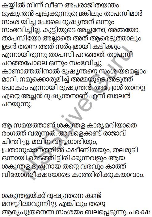 Kerala Padavali Malayalam Standard 10 Solutions Unit 1 Chapter 2 Rtuyeagam 30