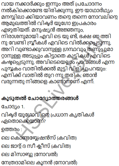 Kerala Padavali Malayalam Standard 10 Solutions Unit 1 Chapter 3 Pavangal 13