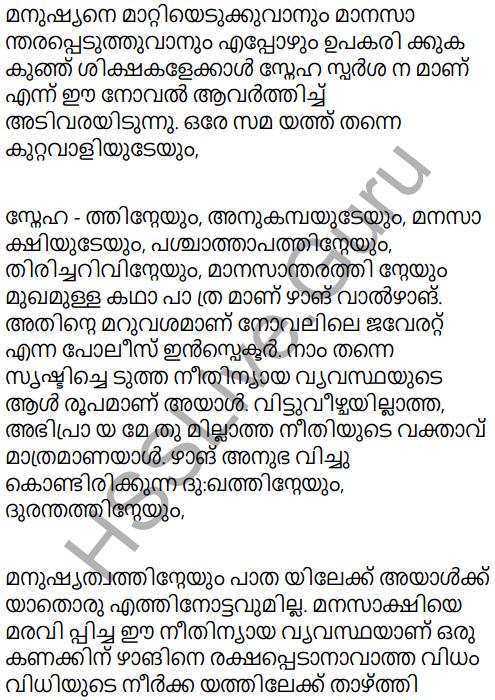 Kerala Padavali Malayalam Standard 10 Solutions Unit 1 Chapter 3 Pavangal 9