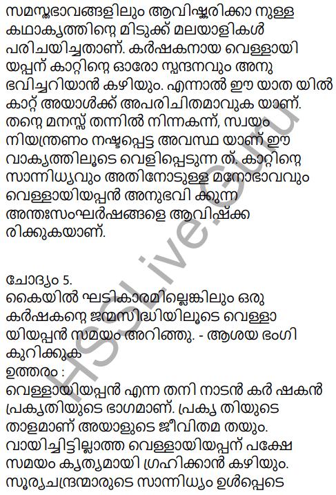 Kerala Padavali Malayalam Standard 10 Solutions Unit 2 Chapter 3 Katalttiratt 26