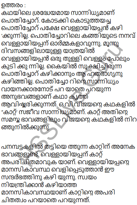 Kerala Padavali Malayalam Standard 10 Solutions Unit 2 Chapter 3 Katalttiratt 29