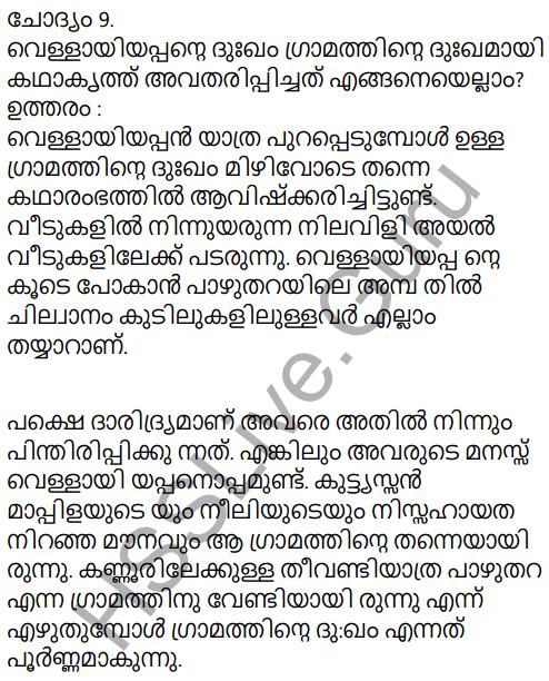Kerala Padavali Malayalam Standard 10 Solutions Unit 2 Chapter 3 Katalttiratt 31