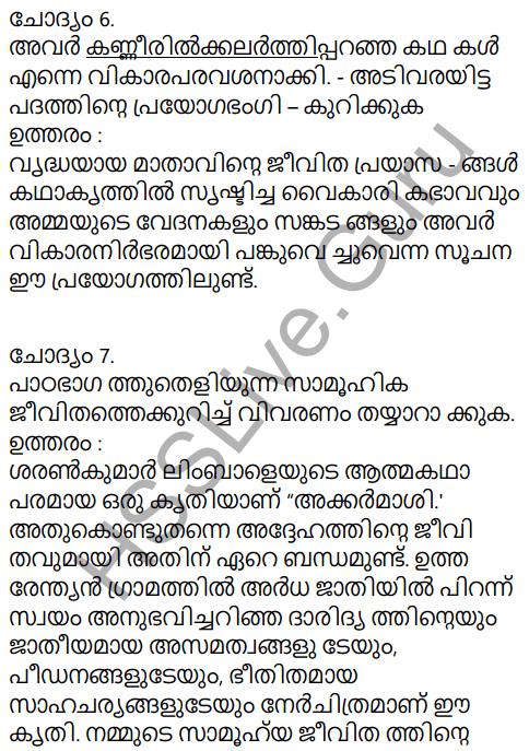 Kerala Padavali Malayalam Standard 10 Solutions Unit 4 Chapter 1 Akkarmashi 27