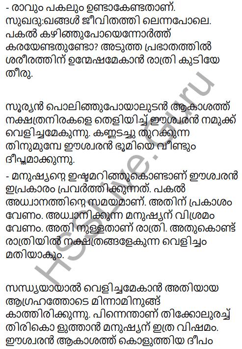 KeralaPadavali Malayalam Standard 9 Solutions Unit 3 Chapter 3 Vishwam Deepamayam 13