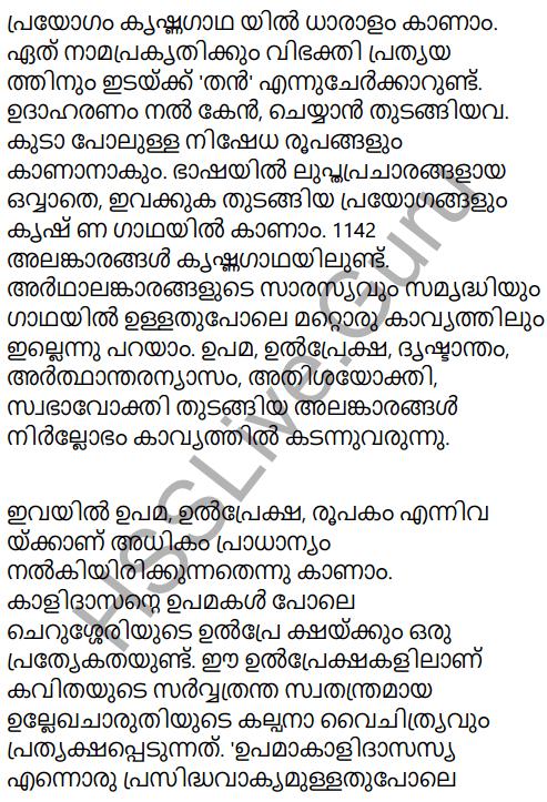 KeralaPadavali Malayalam Standard 9 Solutions Unit 5 Chapter 1 Ambadiyilekku 13