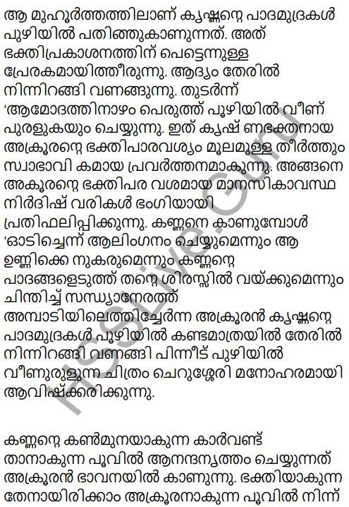 KeralaPadavali Malayalam Standard 9 Solutions Unit 5 Chapter 1 Ambadiyilekku 2