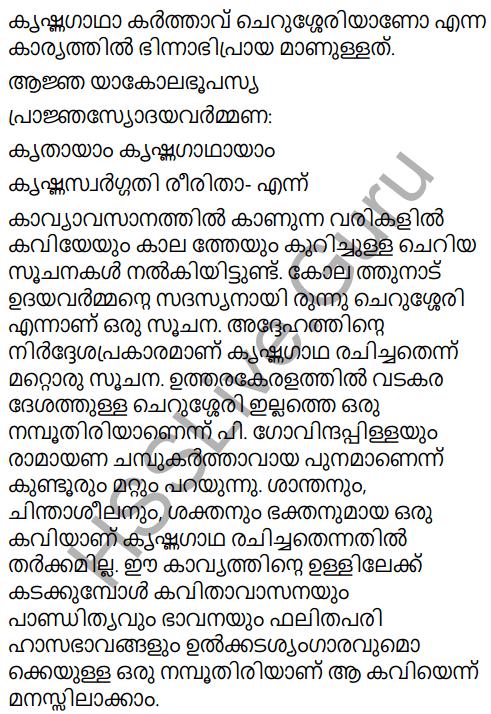 KeralaPadavali Malayalam Standard 9 Solutions Unit 5 Chapter 1 Ambadiyilekku 9