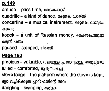 Kerala Syllabus 10th Standard English Solutions Unit 5 Chapter 1 Vanka 14