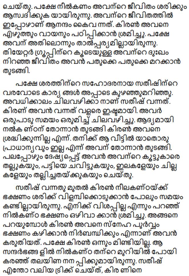 Kerala Syllabus 10th Standard English Solutions Unit 5 Chapter 3 The Castaway 8
