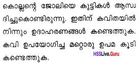 Kerala Syllabus 8th Standard English Solutions Unit 3 Chapter 4 The Village Blacksmith 5