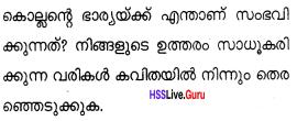 Kerala Syllabus 8th Standard English Solutions Unit 3 Chapter 4 The Village Blacksmith 9