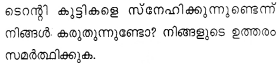 Kerala Syllabus 8th Standard English Solutions Unit 4 Chapter 4 A Day in the Country 14