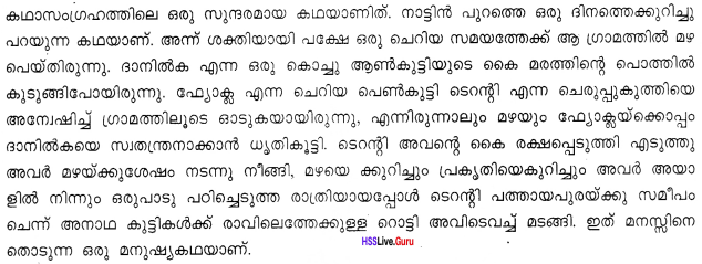 Kerala Syllabus 8th Standard English Solutions Unit 4 Chapter 4 A Day in the Country 18