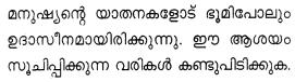 Kerala Syllabus 8th Standard English Solutions Unit 5 Chapter 4 Solitude 3