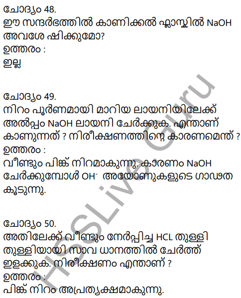 Kerala Syllabus 9th Standard Chemistry Solutions Chapter 5 Acids, Bases, Salts in Malayalam 23