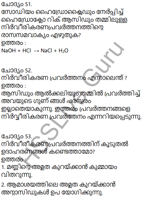 Kerala Syllabus 9th Standard Chemistry Solutions Chapter 5 Acids, Bases, Salts in Malayalam 24