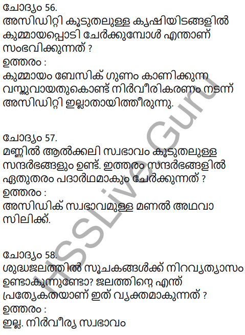 Kerala Syllabus 9th Standard Chemistry Solutions Chapter 5 Acids, Bases, Salts in Malayalam 26