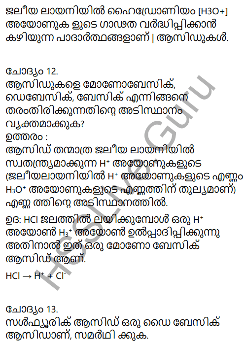 Kerala Syllabus 9th Standard Chemistry Solutions Chapter 5 Acids, Bases, Salts in Malayalam 61
