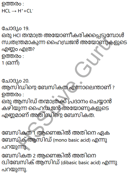 Kerala Syllabus 9th Standard Chemistry Solutions Chapter 5 Acids, Bases, Salts in Malayalam 9