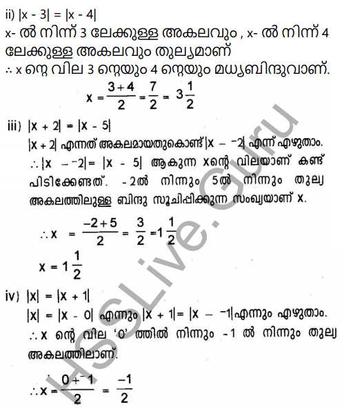 Kerala Syllabus 9th Standard Maths Solutions Chapter 10 Real Numbers in Malayalam 11