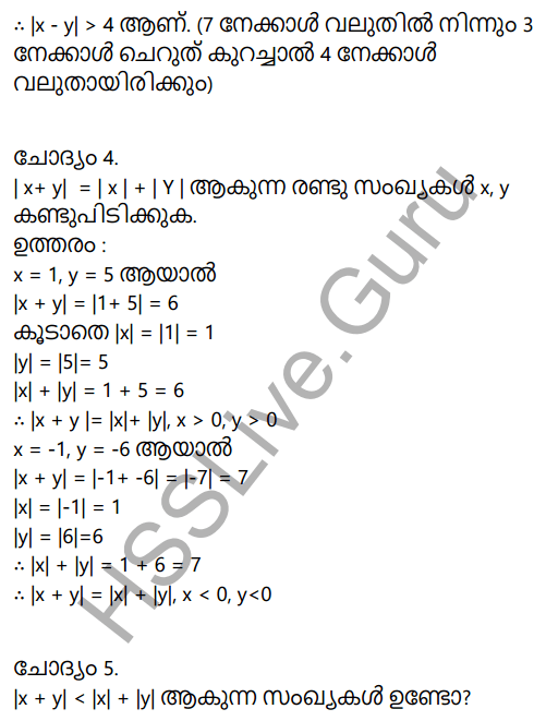 Kerala Syllabus 9th Standard Maths Solutions Chapter 10 Real Numbers in Malayalam 13