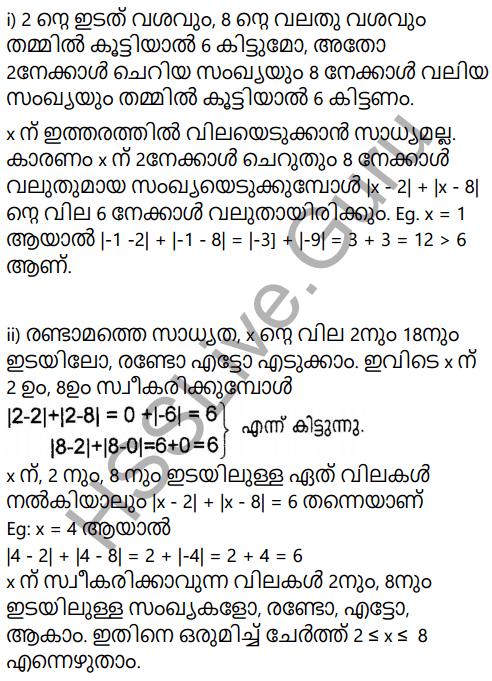 Kerala Syllabus 9th Standard Maths Solutions Chapter 10 Real Numbers in Malayalam 15