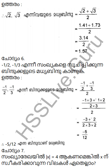 Kerala Syllabus 9th Standard Maths Solutions Chapter 10 Real Numbers in Malayalam 21