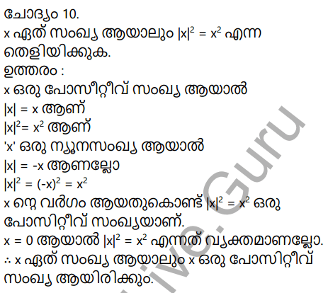 Kerala Syllabus 9th Standard Maths Solutions Chapter 10 Real Numbers in Malayalam 25