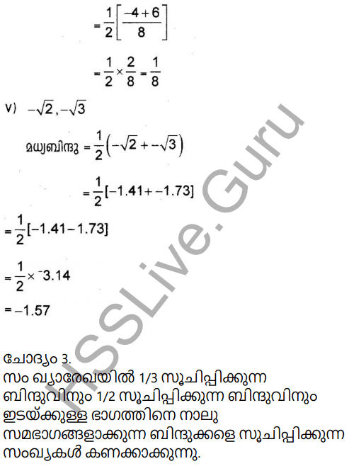 Kerala Syllabus 9th Standard Maths Solutions Chapter 10 Real Numbers in Malayalam 7