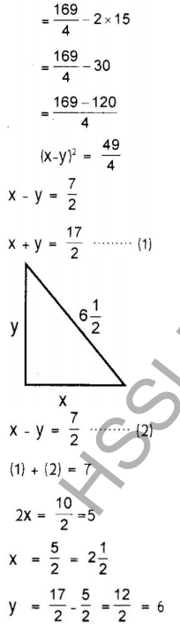 Kerala Syllabus 9th Standard Maths Solutions Chapter 3 Pairs of Equations Forms in Malayalam 17