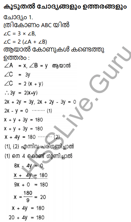 Kerala Syllabus 9th Standard Maths Solutions Chapter 3 Pairs of Equations Forms in Malayalam 18