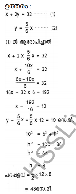 Kerala Syllabus 9th Standard Maths Solutions Chapter 3 Pairs of Equations Forms in Malayalam 21