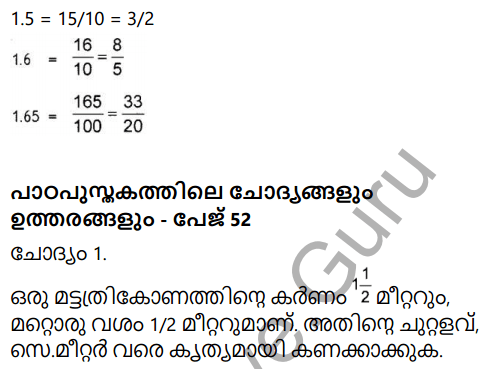 Kerala Syllabus 9th Standard Maths Solutions Chapter 4 New Numbers in Malayalam 8