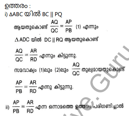 Kerala Syllabus 9th Standard Maths Solutions Chapter 6 Parallel Lines in Malayalam 18