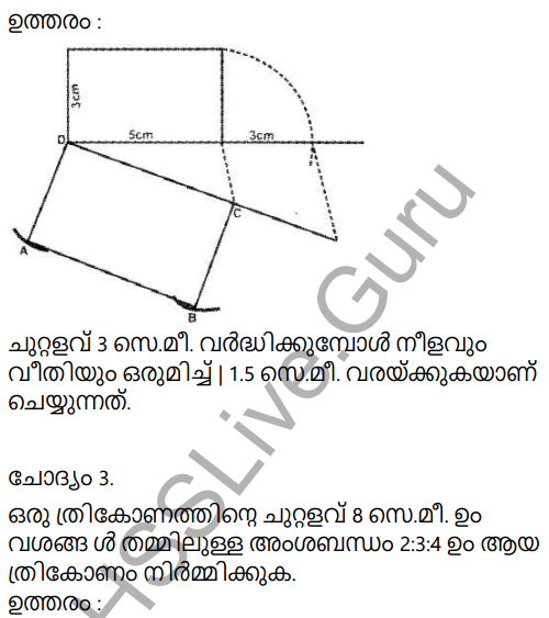Kerala Syllabus 9th Standard Maths Solutions Chapter 6 Parallel Lines in Malayalam 25