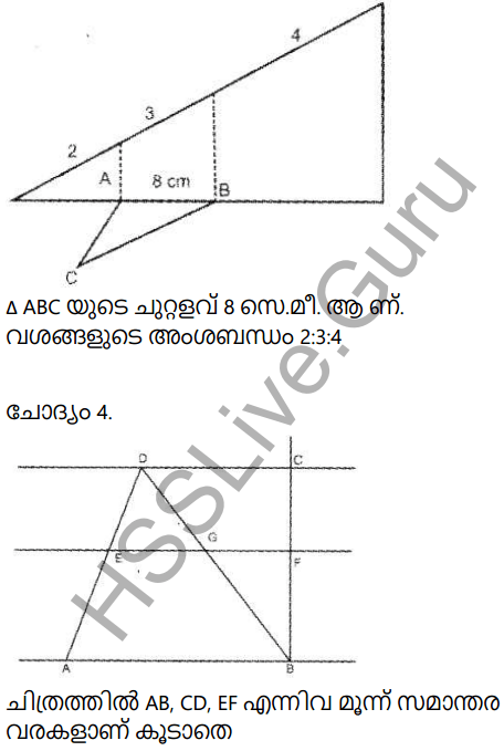 Kerala Syllabus 9th Standard Maths Solutions Chapter 6 Parallel Lines in Malayalam 26
