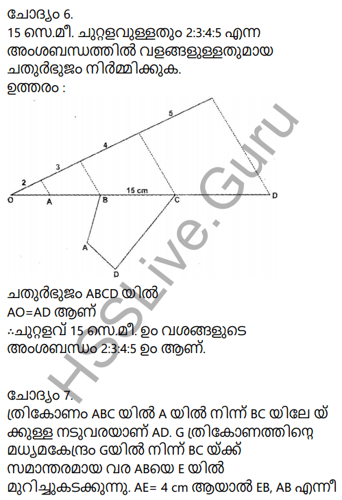Kerala Syllabus 9th Standard Maths Solutions Chapter 6 Parallel Lines in Malayalam 29