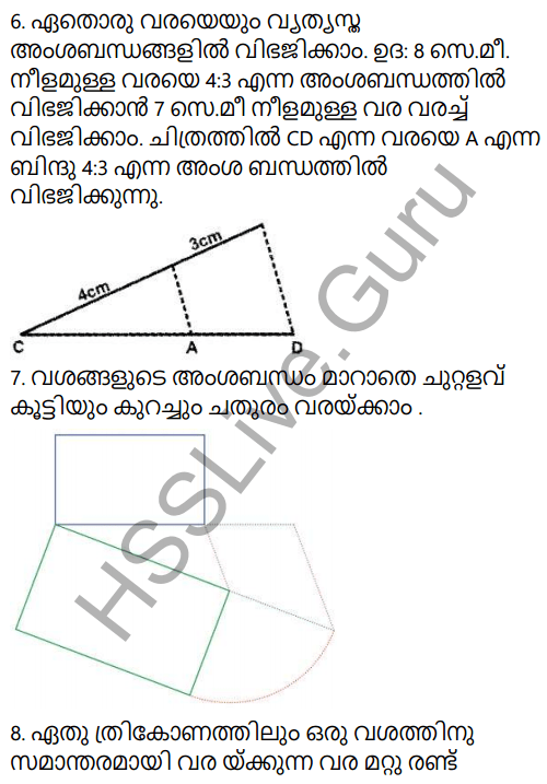 Kerala Syllabus 9th Standard Maths Solutions Chapter 6 Parallel Lines in Malayalam 3