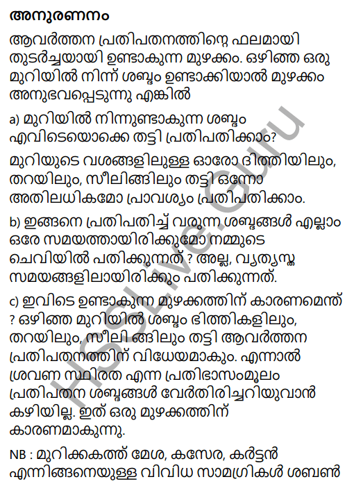 Kerala Syllabus 9th Standard Physics Solutions Chapter 7 Wave Motion in Malayalam 23