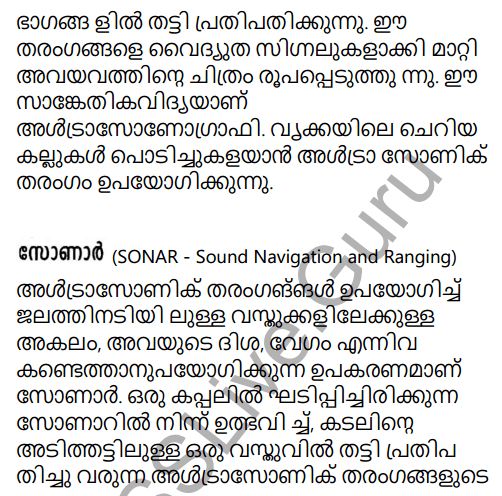 Kerala Syllabus 9th Standard Physics Solutions Chapter 7 Wave Motion in Malayalam 31