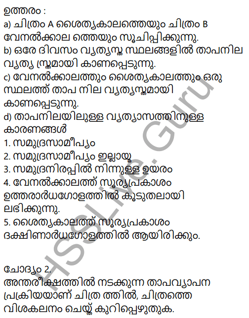 Kerala Syllabus 9th Standard Social Science Solutions Chapter 1 Sun The Ultimate Source in Malayalam 2