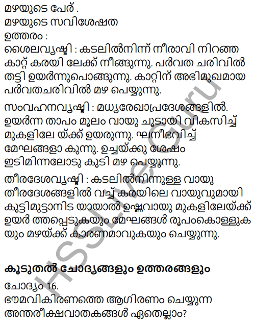 Kerala Syllabus 9th Standard Social Science Solutions Chapter 1 Sun The Ultimate Source in Malayalam 21