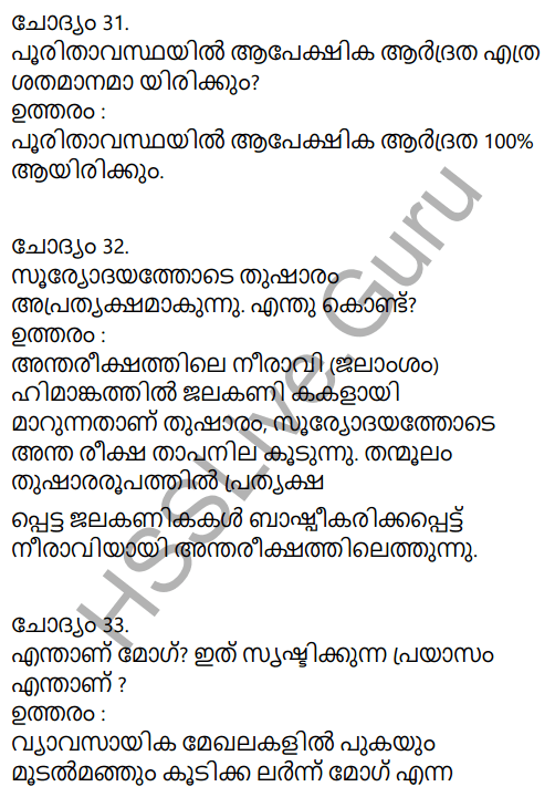 Kerala Syllabus 9th Standard Social Science Solutions Chapter 1 Sun The Ultimate Source in Malayalam 31